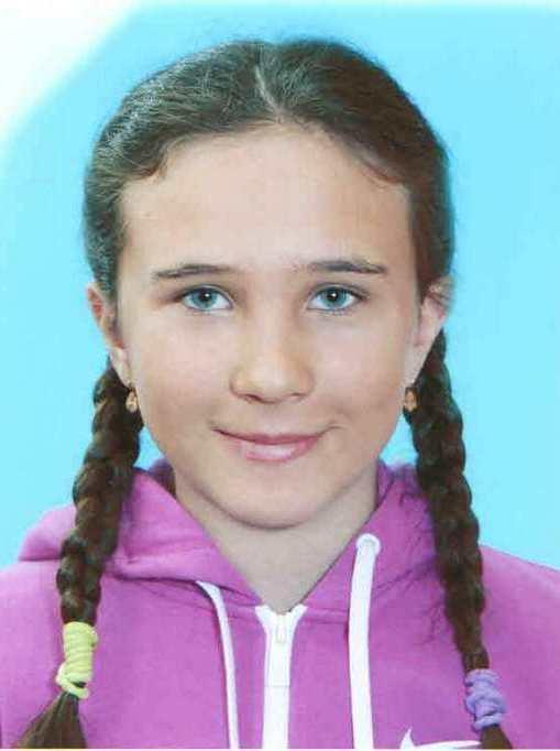 Нагайцева Анна